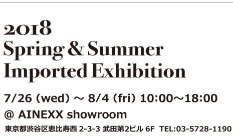 2018 Spring&Summer Imported Exhibition