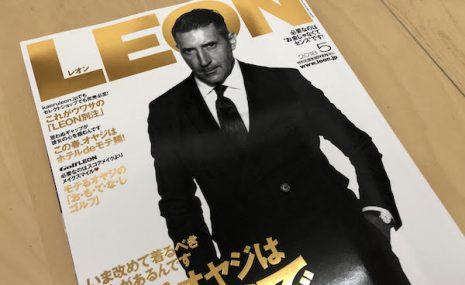 『penrose london』、LEON5月号掲載情報