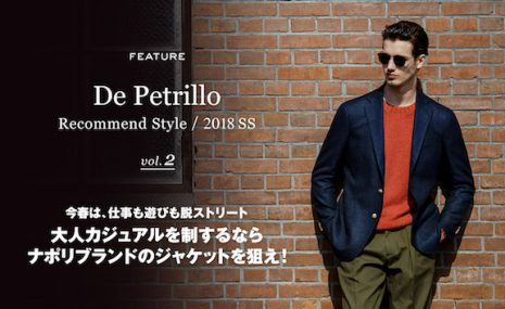 「De Petrillo」2018SSのカジュアルスタイル、 B.R.ONLINEにて公開中