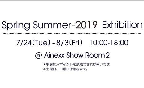 Spring Summer – 2019 Exhibition