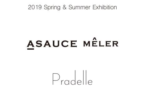 2019 Spring & Summer Exhibition