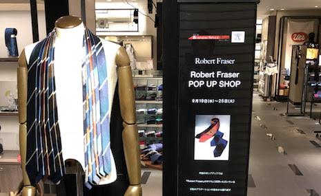 阪急メンズ東京『Robert Frazer POP UP SHOP』開催中