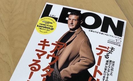 『De Petrillo(デ・ペトリロ)』LEON 12月号掲載情報