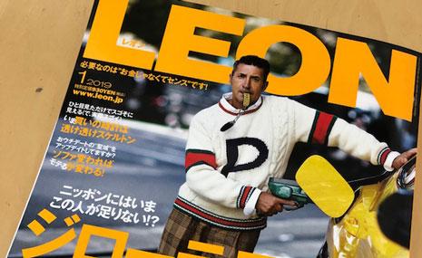 『C+(シープラス)』LEON 1月号掲載情報
