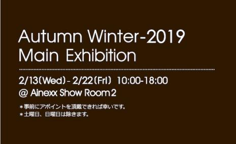 Autumn Winter – 2019 Main Exhibition