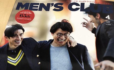 C+(シープラス)』MEN'S CLUB 4月号掲載情報